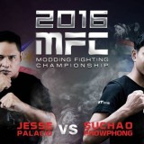 Thermaltake Kicks Off 2016 MFC!