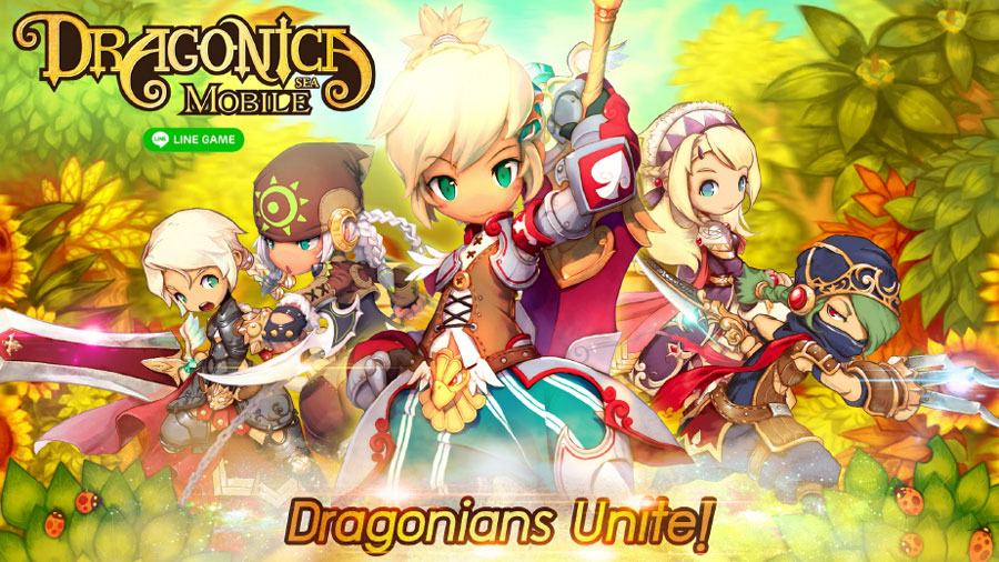 Dragonica-Mobile-Giveaway-1