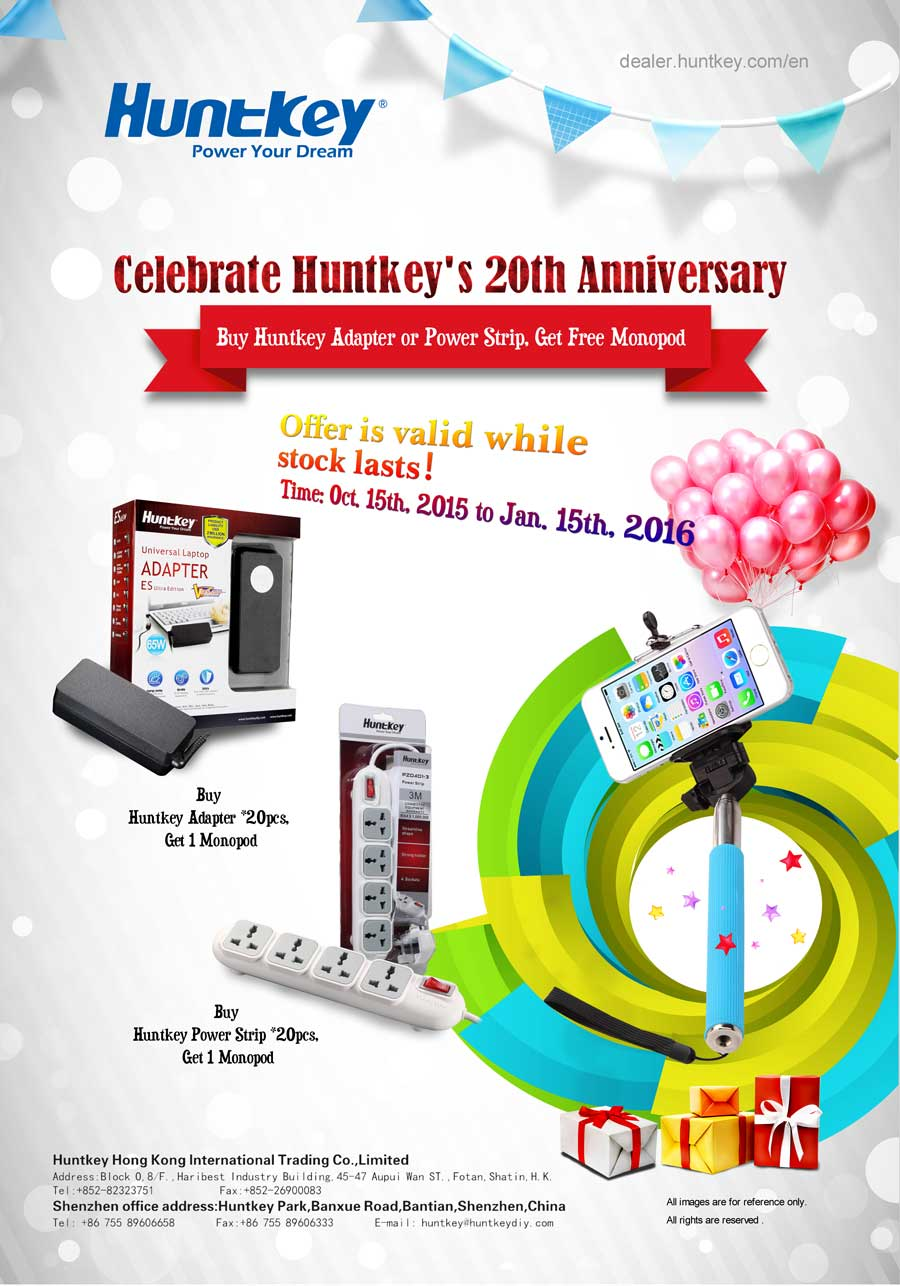 Huntkey Outs 20th Anniversary Promo