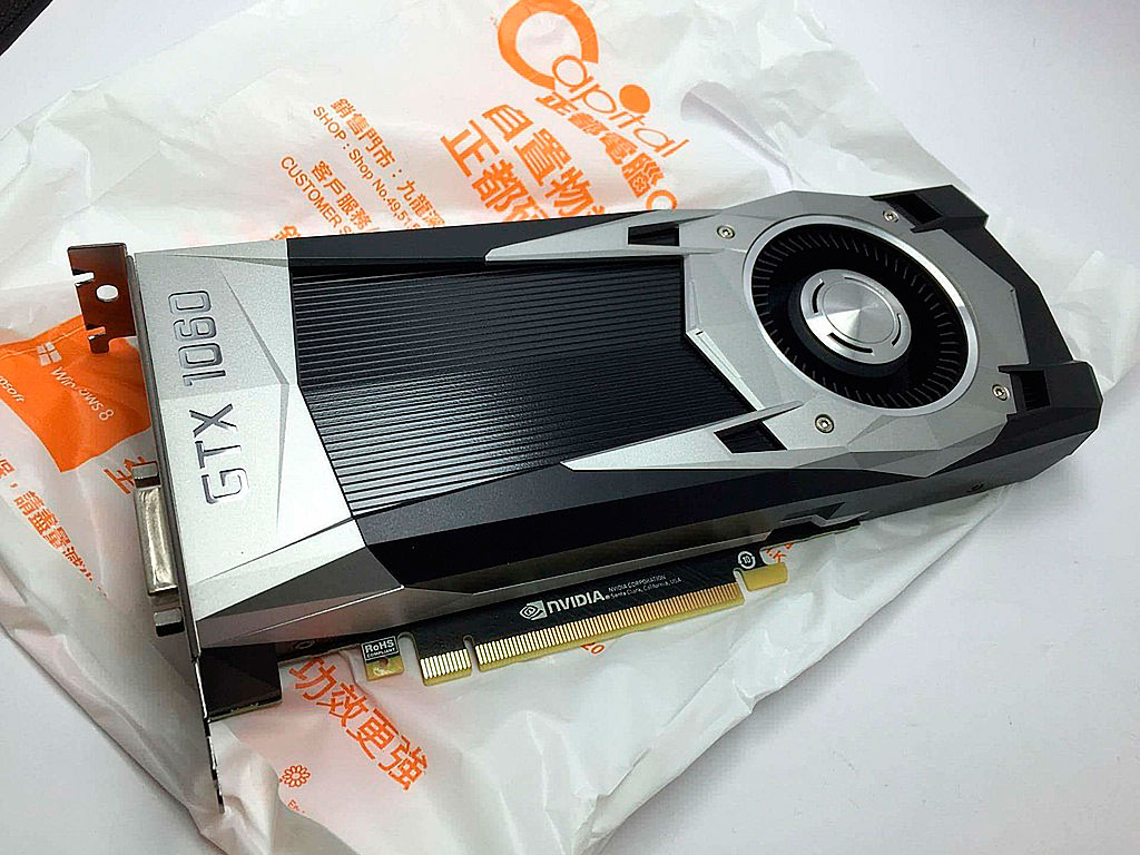 Nvidia GeForce GTX 1060 Spotted at HK