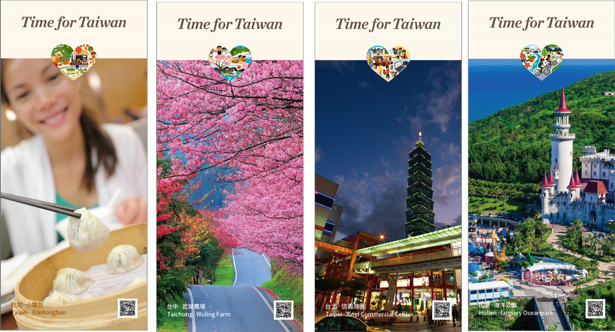 Time For Taiwan Goes To Manila To Promote Tourism