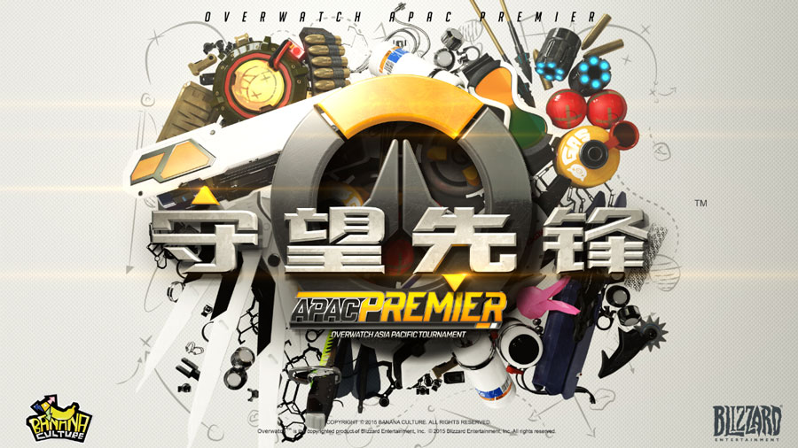 COLORFUL Sponsored Overwatch APAC Premier