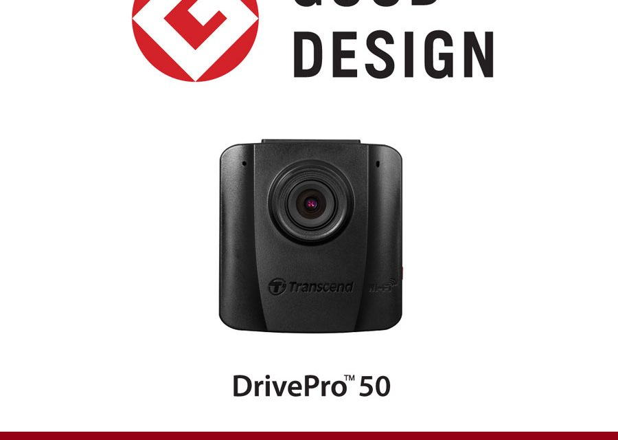 Transcend DrivePro 50 Wins Good Design Award 2016
