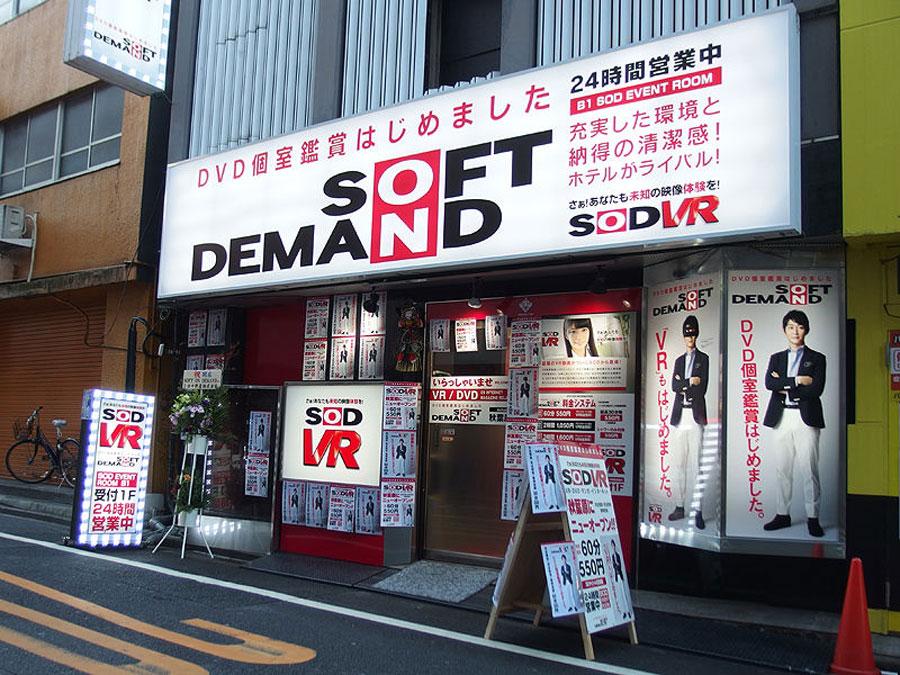 Tokyo-Japan-VR-Room-Porn-2