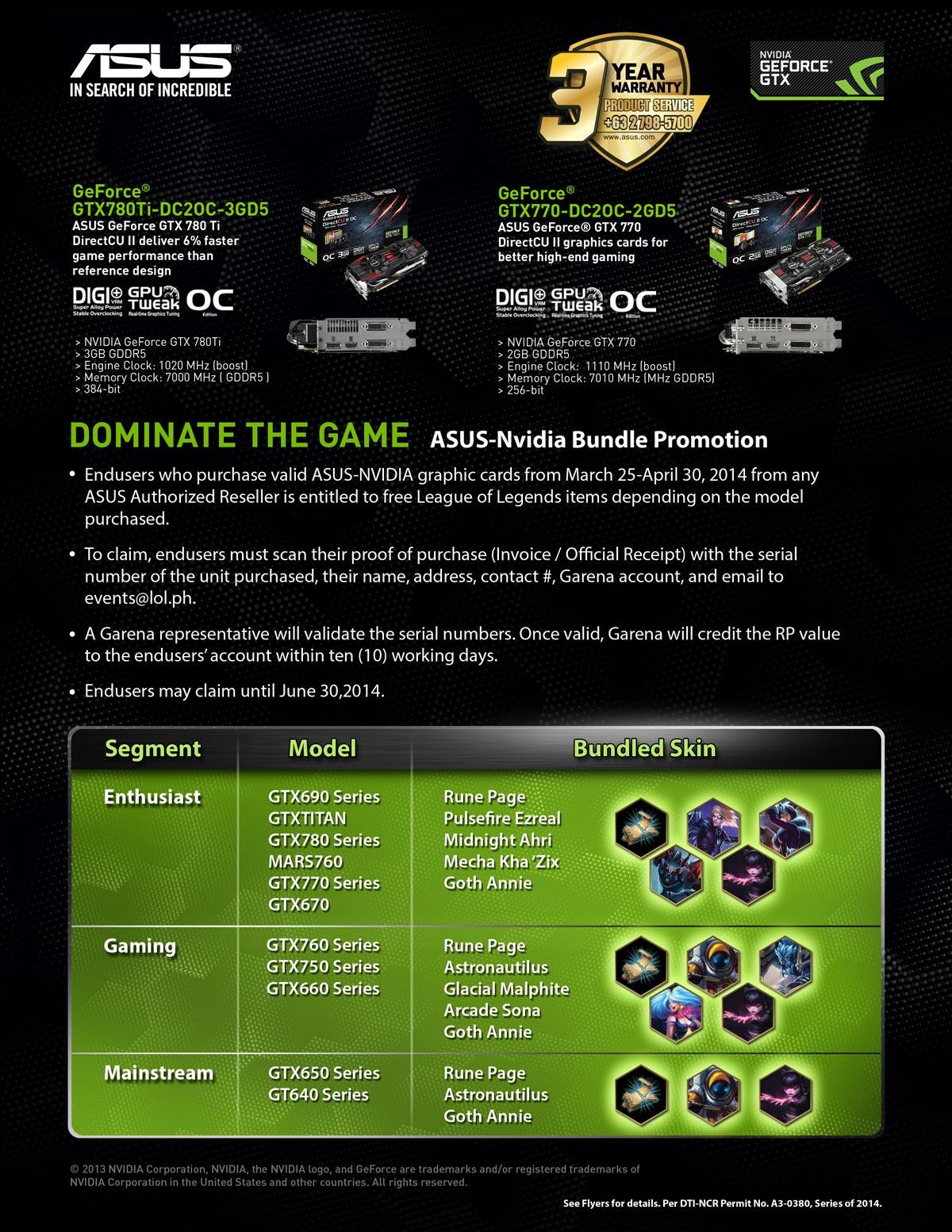 ASUS-League-of-Legends-Promotion-PR-3