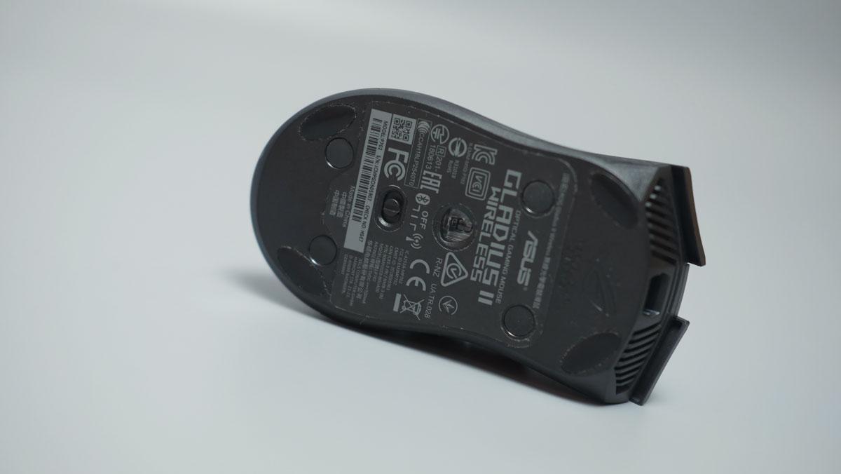 ASUS ROG Gladius II Wireless Pictures (5)