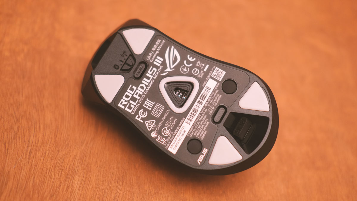 ASUS ROG Gladius III Wireless 25 1