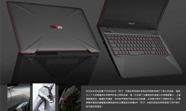 ASUS Details 8th-Gen TUF Gaming FX Series Notebooks