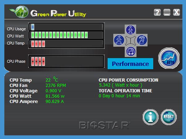 BIOSTAR-Hi-Fi-A88W-3D-Softwares-7