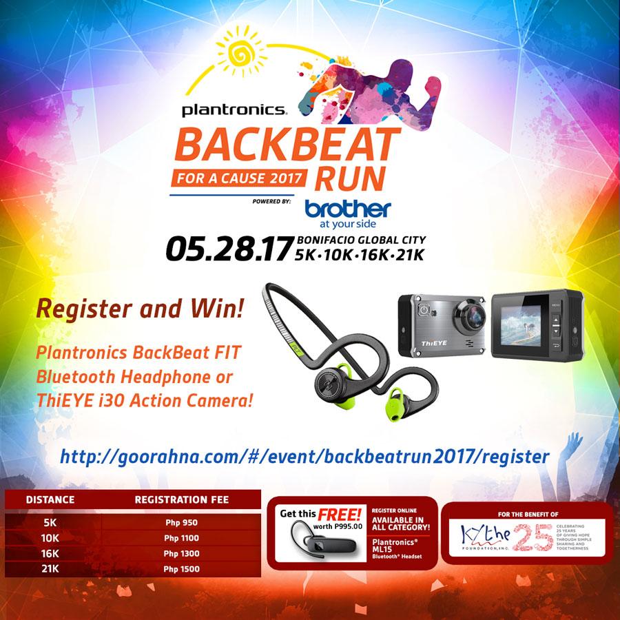 Backbeat-Run-2017-Prizes-PR-2