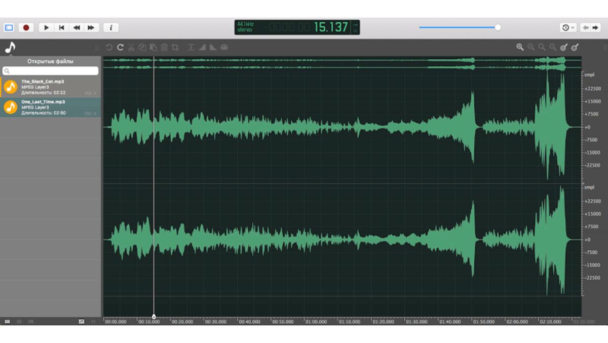 Best Audio Editors Music Voice GP 3
