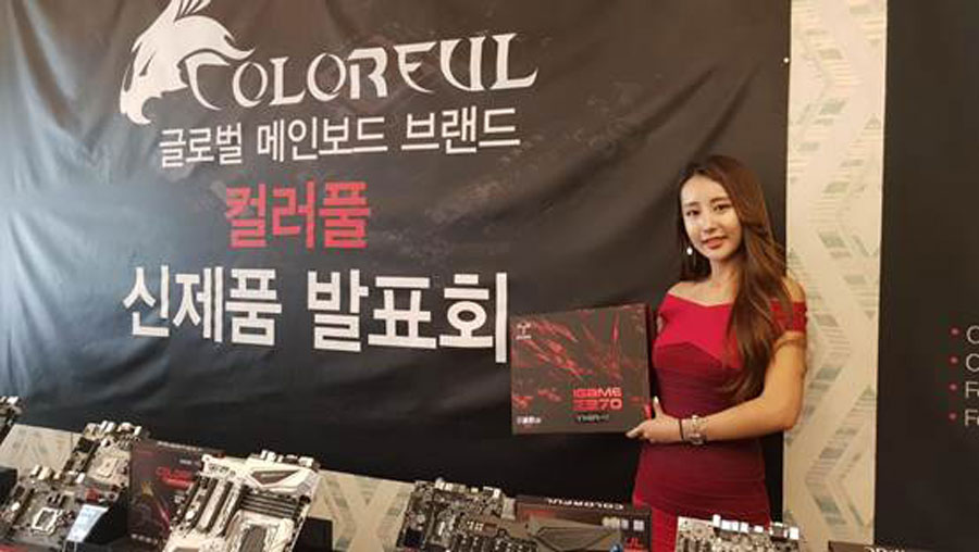 Colorful Holds Press Conference Together with Micronics in Korea