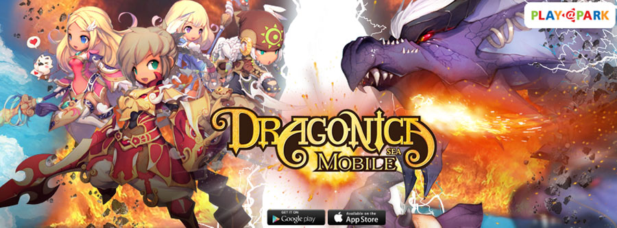 Dragonica-Mobile-Cliff-Emprise-PR-1