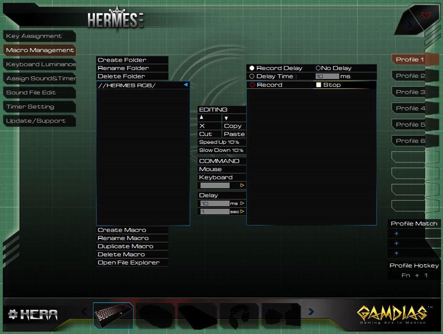 GAMDIAS-HERA-Software-3
