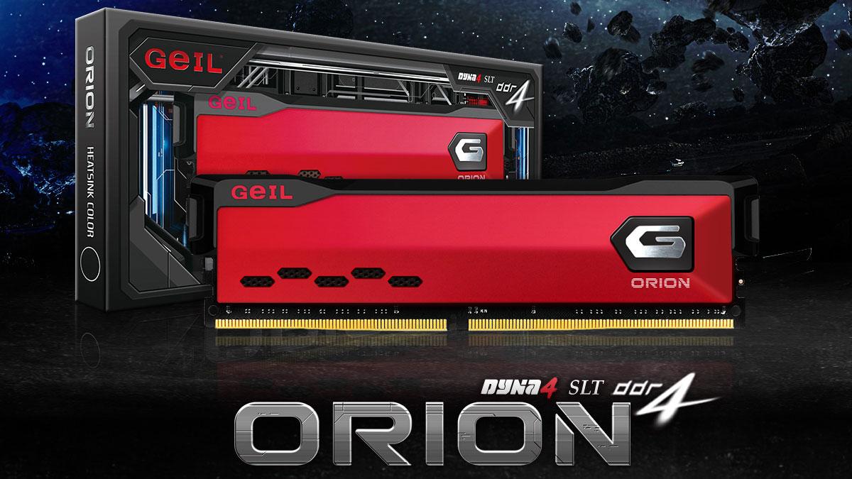 GeIL Announces ORION Series DDR4 Memory Kits