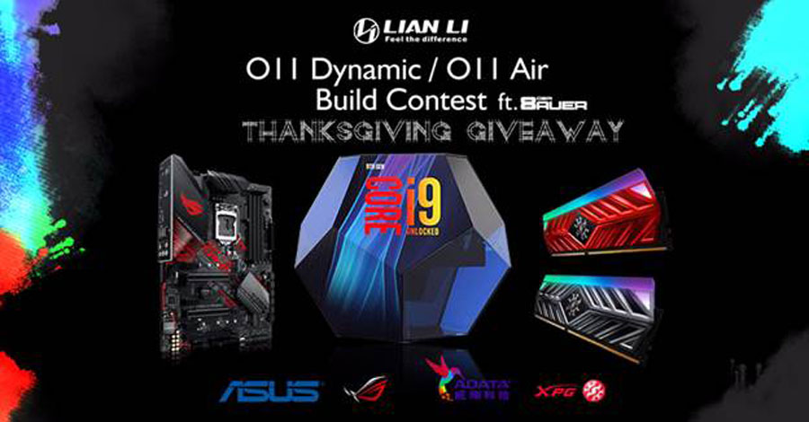 Lian Li Announces Thanksgiving Build Contest 2018