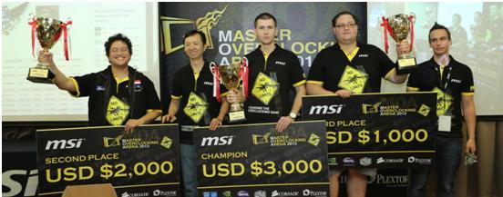 MSI-MOA-2013-Finals-PR-1