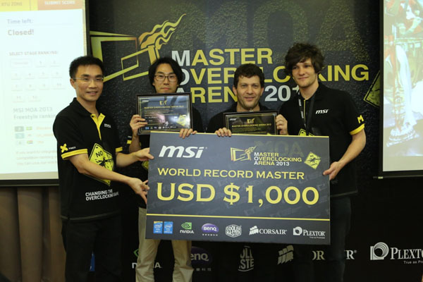 MSI-MOA-2013-Grand-Finals-PR-4