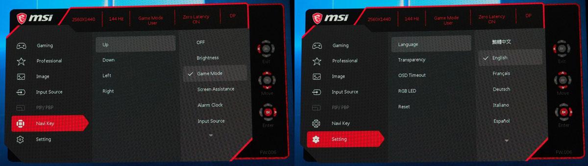 MSI Optix MAG321CQR OSD (3)