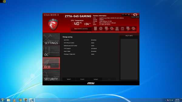 MSI-Z77A-GD45-Gaming-Softwares-10