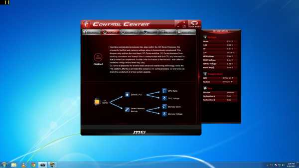 MSI-Z77A-GD45-Gaming-Softwares-2
