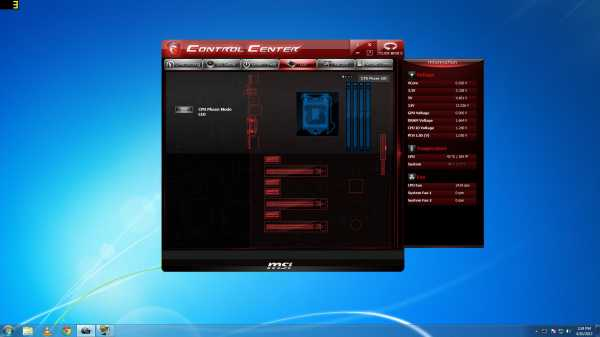 MSI-Z77A-GD45-Gaming-Softwares-4