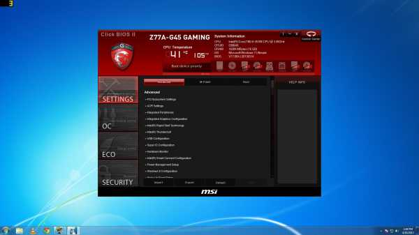 MSI-Z77A-GD45-Gaming-Softwares-8