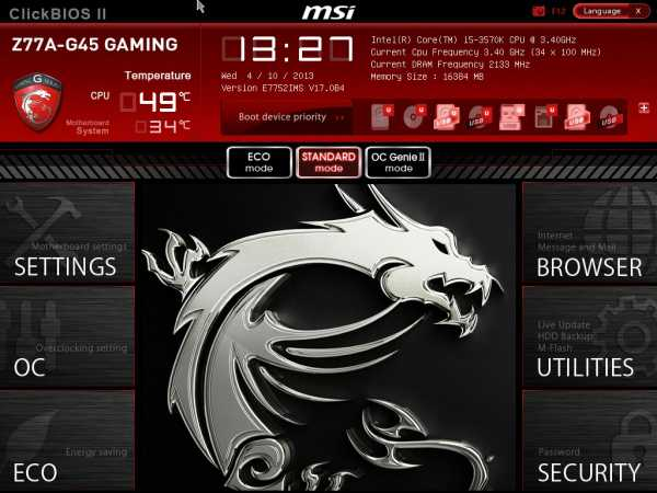 MSI-Z77A-GD45-Gaming-UEFI-BIOS-2
