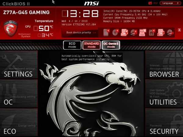 MSI-Z77A-GD45-Gaming-UEFI-BIOS-4