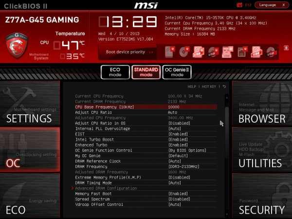 MSI-Z77A-GD45-Gaming-UEFI-BIOS-6