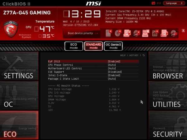 MSI-Z77A-GD45-Gaming-UEFI-BIOS-7