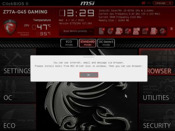 MSI-Z77A-GD45-Gaming-UEFI-BIOS-8