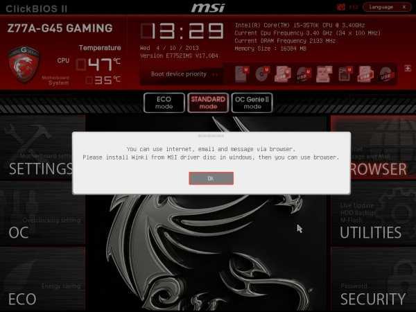 MSI-Z77A-GD45-Gaming-UEFI-BIOS-8