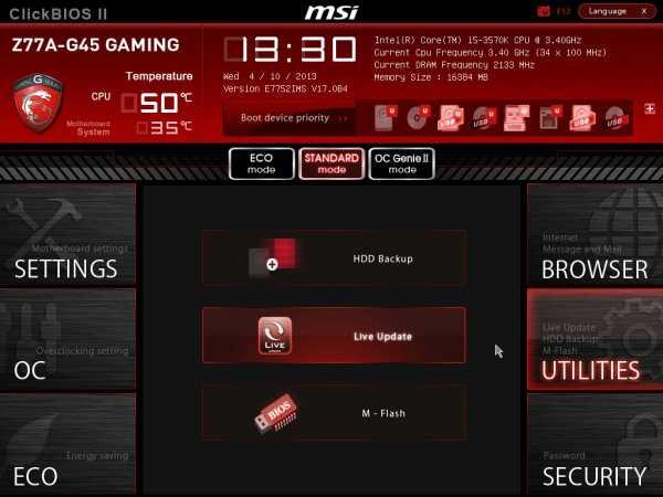 MSI-Z77A-GD45-Gaming-UEFI-BIOS-9