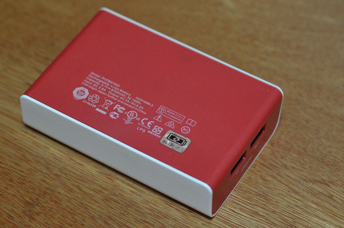 Patriot-8700-mAh-Mobile-Kit-5