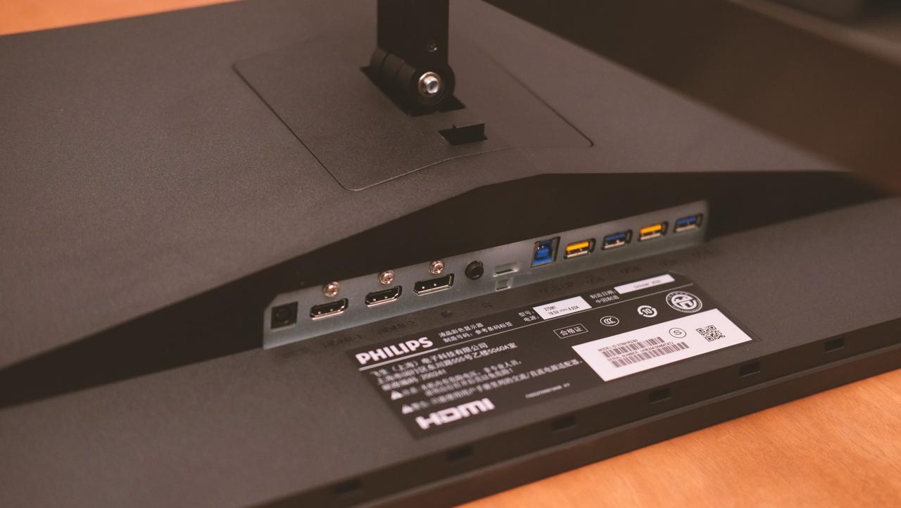 Philips Momentum 275M1RZ 8