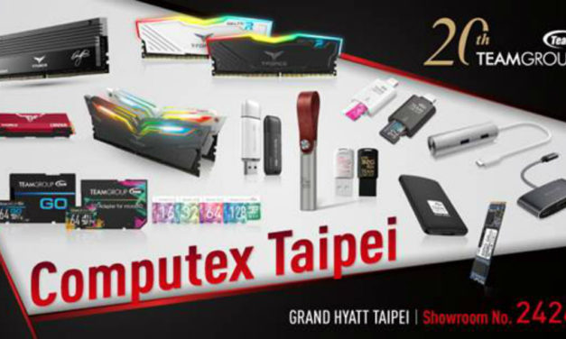 Team Group Announces Theme for COMPUTEX 2017 Showcase