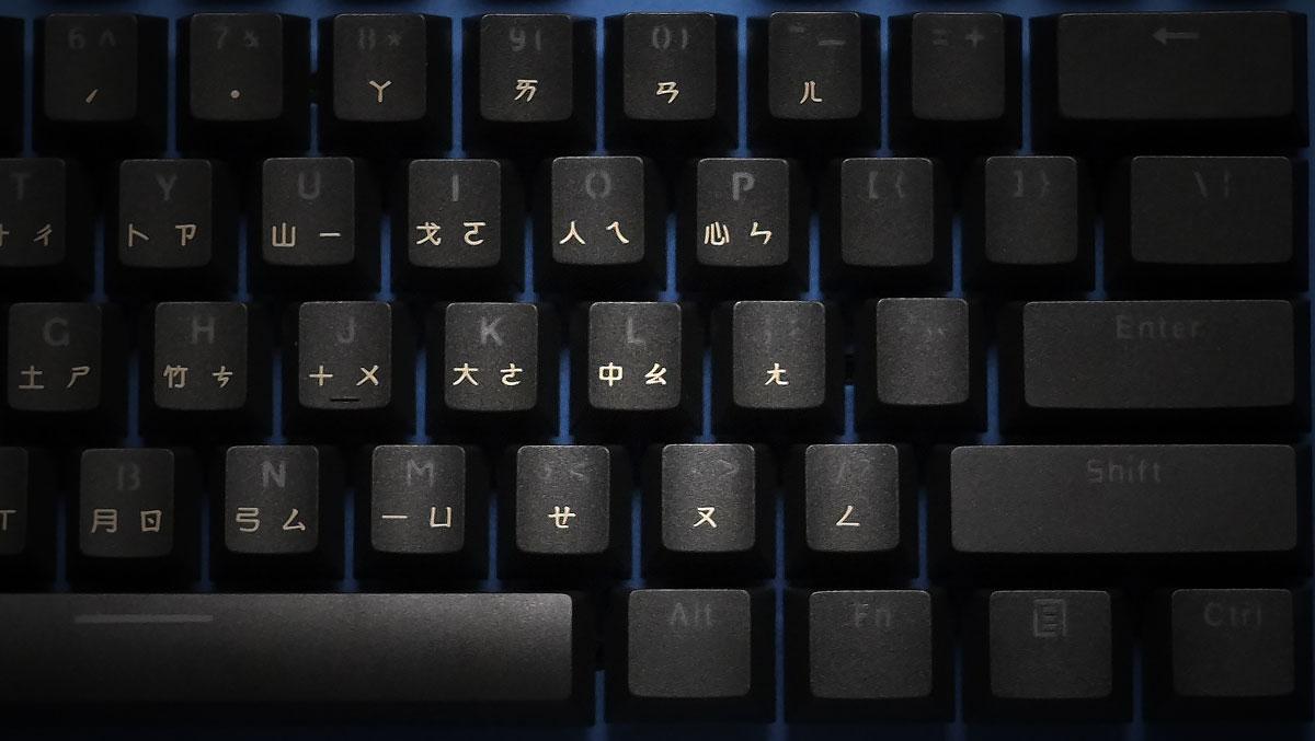 i-Rocks-KM65-RGB-Gaming-Keyboard-Review-3