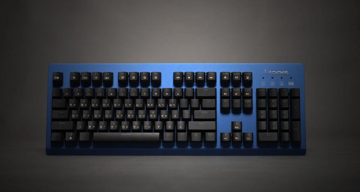 Review   I-ROCKS K65M RGB Mechanical Gaming Keyboard