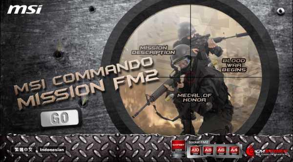 msi-commando-3