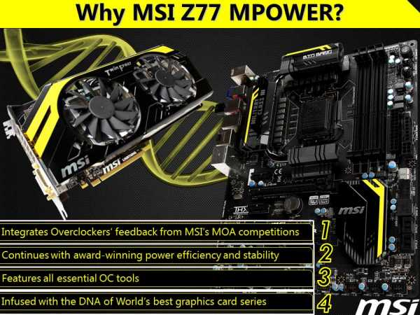 msi-mpower-3