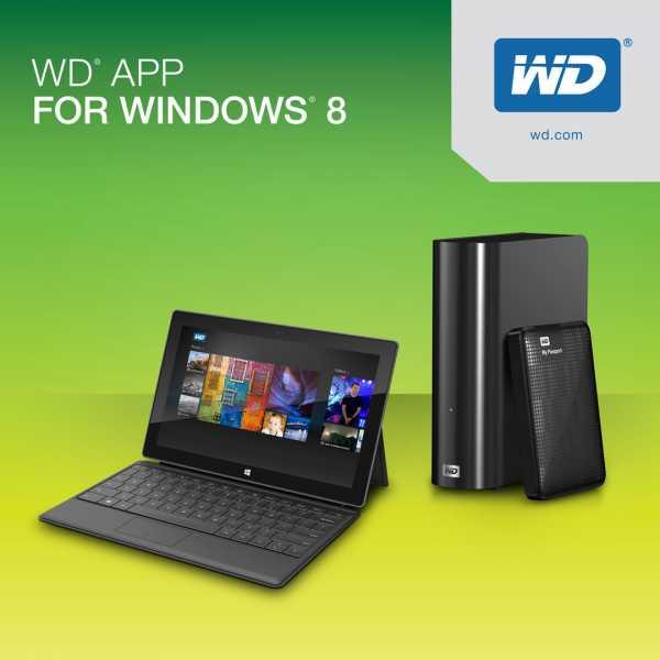 windows8_wdapp_prn